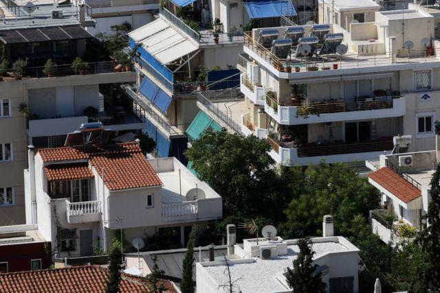 ΕΝΦΙΑ : Σε πόσες δόσεις θα πληρωθεί ο φόρος | tanea.gr