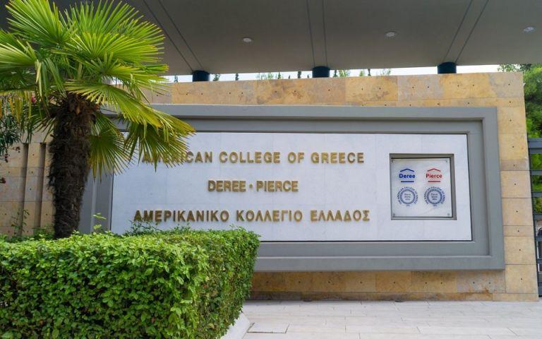 Θετικές στον κοροναϊό δύο μαθήτριες στο Αμερικανικό Κολλέγιο | tanea.gr