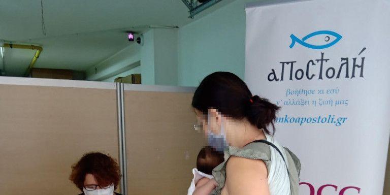 «ΑΠΟΣΤΟΛΗ» και IOCC στο πλευρό αδύναμων οικογενειών της Αθήνας | tanea.gr