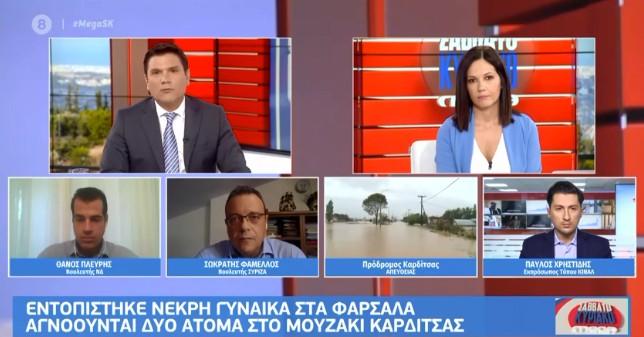 Πλεύρης, Φάμελλος, Χρηστίδης στο MEGA για τον Ιανό και τον κοροναϊό | tanea.gr
