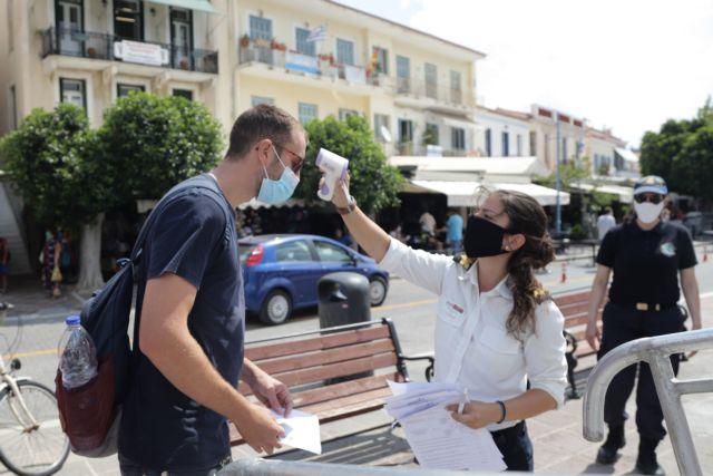 Κοροναϊός : Τι λένε οι ειδικοί για τον πυρετό ως σύμπτωμα της Covid - 19 | tanea.gr