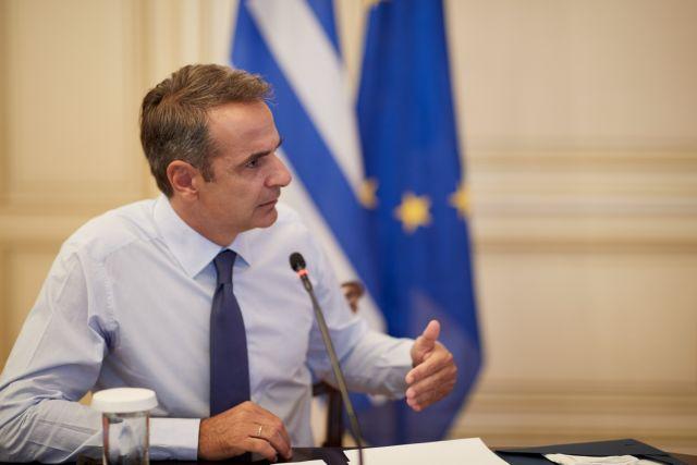 Αυτοί οι φόροι θα μειωθούν το 2021 – Τι περιλαμβάνει το κυβερνητικό πακέτο μέτρων | tanea.gr