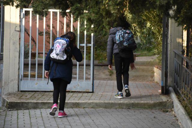 Έκκληση Μητσοτάκη προς τους γονείς: Να φορούν τα παιδιά μάσκες   tanea.gr