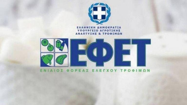 Ανάκληση παρασκευάσματος κρέατος με σαλμονέλα από τον ΕΦΕΤ | tanea.gr