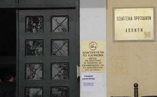 Κρούσμα κοροναϊού στην Εισαγγελία Πρωτοδικών   tanea.gr