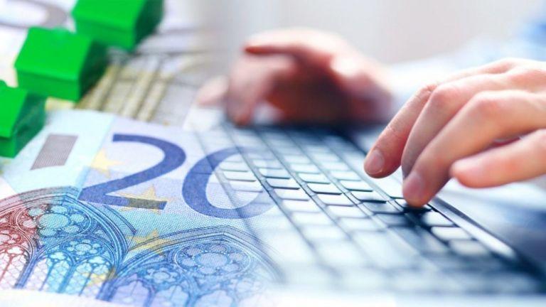 Κλειδώνουν φοροαπαλλαγές και μειώσεις ασφαλιστικών εισφορών   tanea.gr