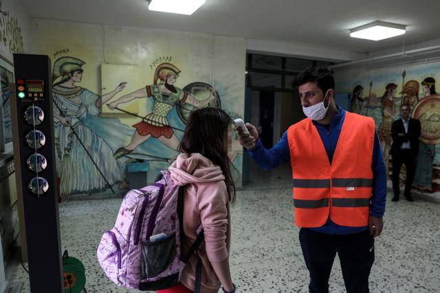 Οι οδηγίες του ΕΟΔΥ για σχολεία και παιδικούς σταθμούς | tanea.gr