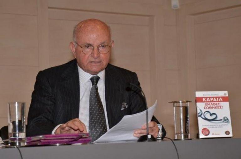 Απεβίωσε ο σπουδαίος καρδιολόγος και πρώην πρόεδρος του ΔΣ της ΕΛΣ Ευτύχιος Βορίδης   tanea.gr