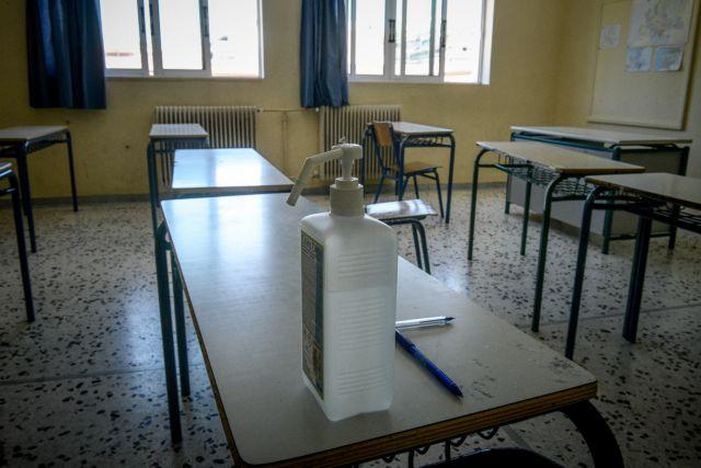 Κοροναϊός: Κλειστά μέχρι τις 25 Σεπτεμβρίου τα σχολεία στην Πέλλα   tanea.gr