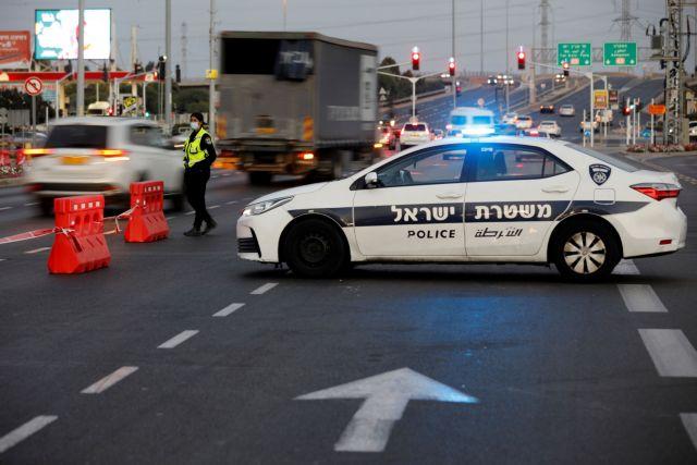 Κοροναϊός: Νέο εθνικό lockdown στο Ισραήλ – Θα είναι πιο αυστηρό από του Μαρτίου | tanea.gr