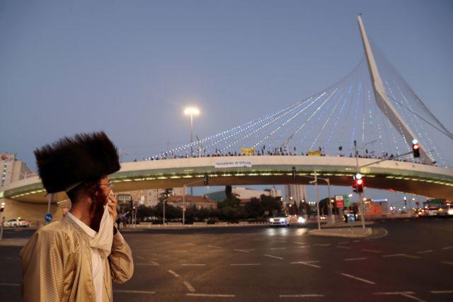 Κοροναϊός: Το Ισραήλ επιβάλλει γενικό lockdown για τρεις εβδομάδες | tanea.gr