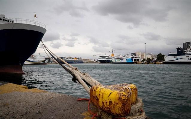 Κυκλώνας «Ιανός»: Σε επιφυλακή ο Πειραιάς | tanea.gr