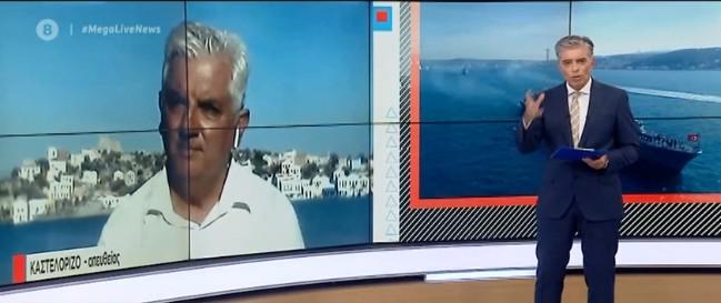 Αντιδήμαρχος Καστελλόριζου στο MEGA: Είμαστε αποφασισμένοι να υπερασπιστούμε την πατρίδα μας | tanea.gr