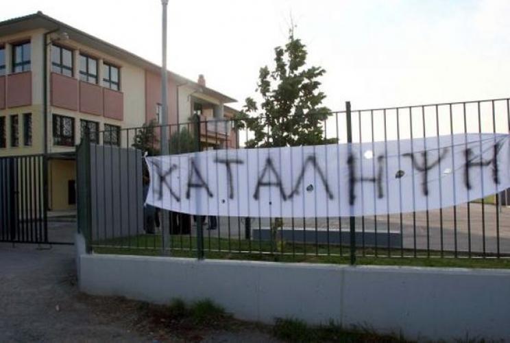 Καταλήψεις σε σχολεία ανά την Ελλάδα από μαθητές - αρνητές μάσκας | tanea.gr