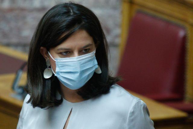 Αναφορά στον εισαγγελέα για τον ξυλοδαρμό καθηγητή από γονέα – αρνητή της μάσκας | tanea.gr