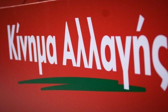 ΚΙΝΑΛ κατά Μητσοτάκη: Από «εθνική ήττα» λέει τώρα «ιστορική» τη Συμφωνία των Πρεσπών   tanea.gr