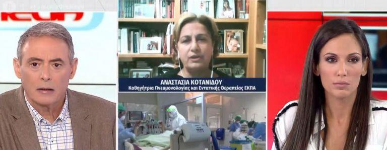 Κοτανίδου στο MEGA: Δεν υπάρχει καμία εισήγηση για νέα περιοριστικά μέτρα | tanea.gr