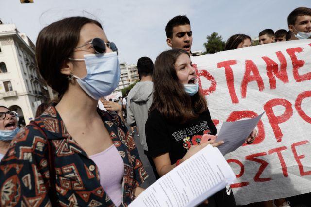 «Κάτω από την μάσκα έχουμε φωνή»: Μαθητικό συλλαλητήριο στο κέντρο της Αθήνας | tanea.gr