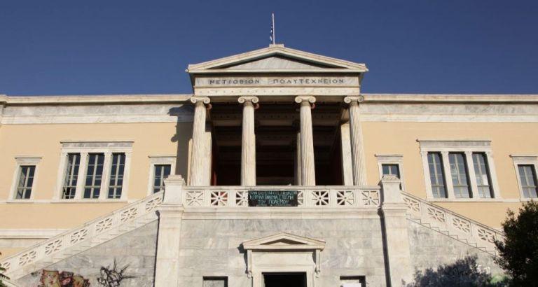 Μετσόβιο: Με συνδυασμό «ηλεκτρονικής» και δια ζώσης διδασκαλίας ξεκινάει το ακαδημαϊκό εξάμηνο | tanea.gr