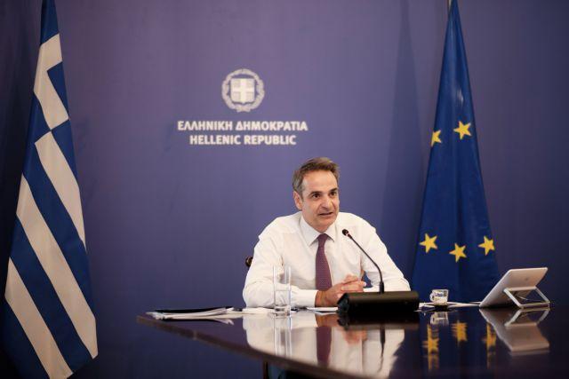 Δημοσκόπηση: Προβάδισμα της ΝΔ σε σχέση με τον ΣΥΡΙΖΑ – O Μητσοτάκης με 45-46% καταλληλότερος πρωθυπουργός   tanea.gr