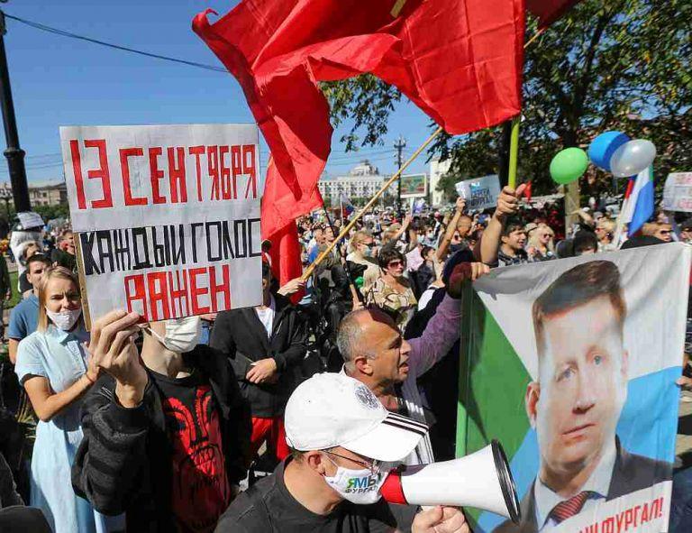 Ρωσία : Περιφερειακές εκλογές στη σκιά της υπόθεσης Ναβάλνι | tanea.gr