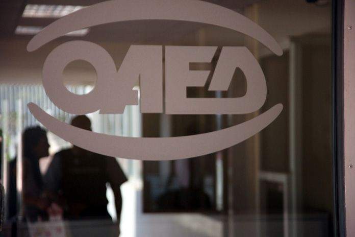 Από Δευτέρα ηλεκτρονικά η δήλωση παρουσίας των επιδοτούμενων ανέργων   tanea.gr