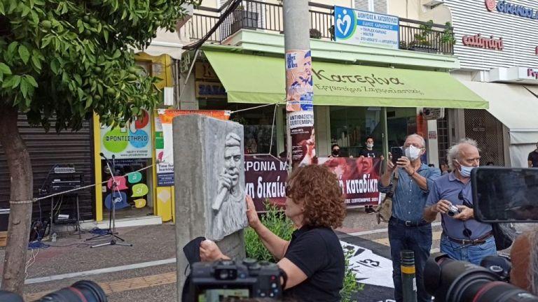 Αντιφασιστική πορεία μνήμης στο Κερατσίνι για τον Παύλο Φύσσα | tanea.gr