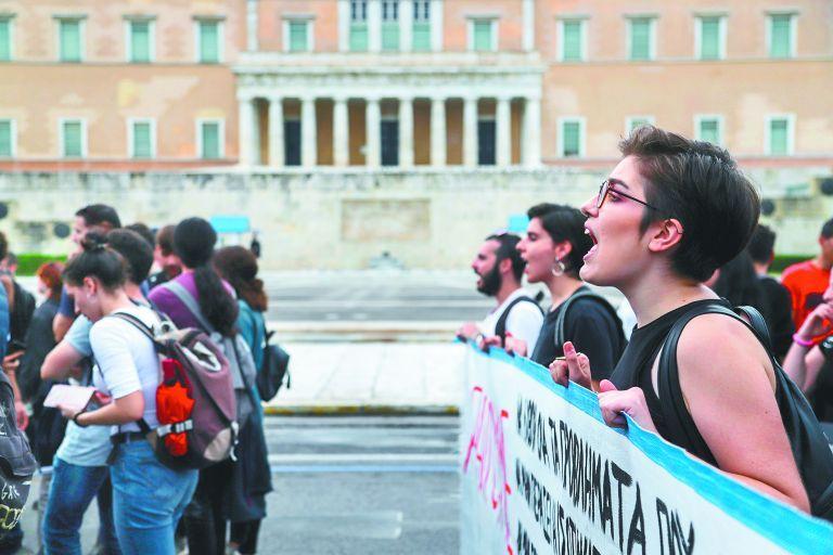 Πώς θα γίνονται οι πορείες - Τεστ οριοθέτησης των διαδηλώσεων | tanea.gr