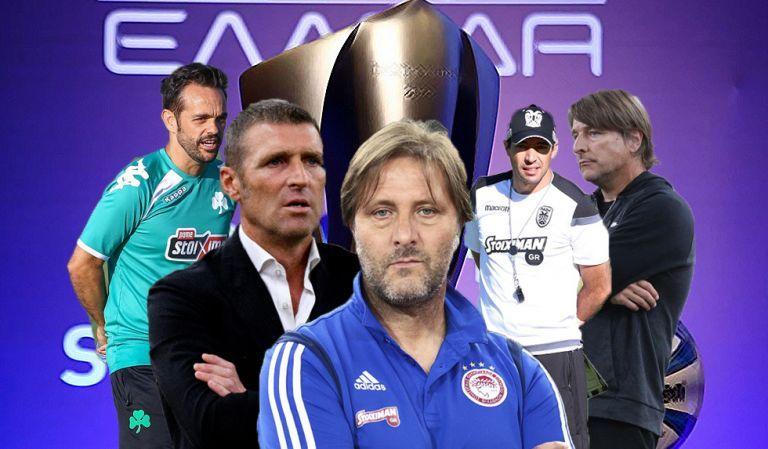 Superleague: Η μάχη των πάγκων των Big 5 | tanea.gr