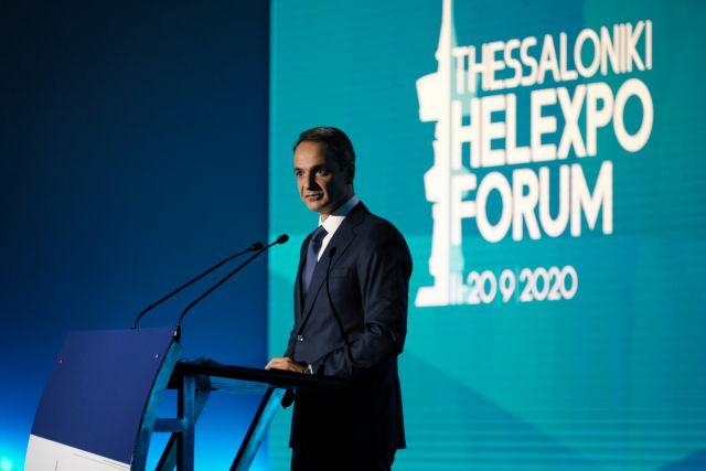 Μητσοτάκης : Προχωρημένες οι συζητήσεις για την αμυντική συμφωνία με τη Γαλλία   tanea.gr
