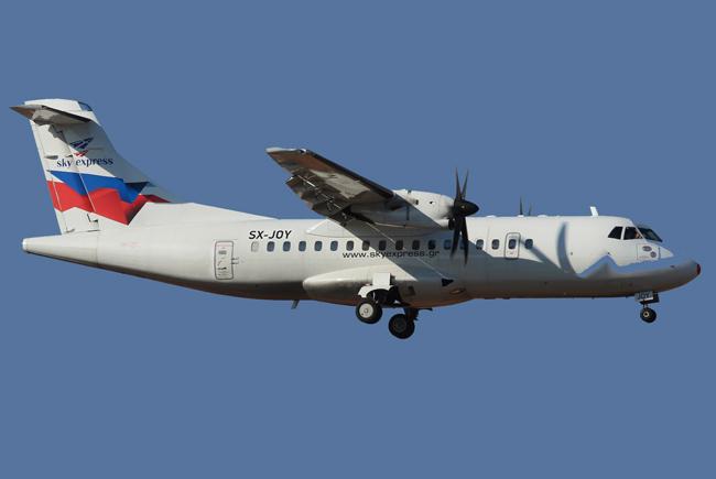 Απεργία: Ακυρώνονται δεκάδες πτήσεις της Sky Express   tanea.gr