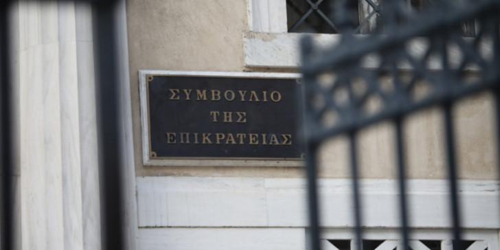 Το Συμβούλιο της Επικρατείας αποφασίζει για το καζίνο στο Ελληνικό | tanea.gr