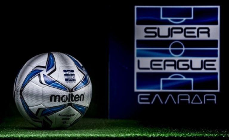 Superleague : Εγκρίθηκε η προκήρυξη του πρωταθλήματος   tanea.gr