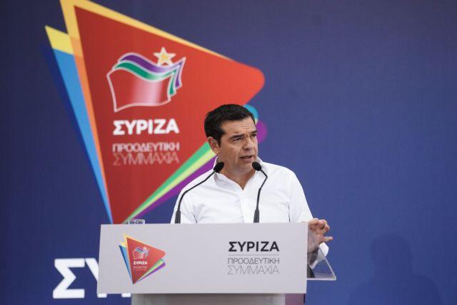 ΣΥΡΙΖΑ : Συνεδριάζει η Κεντρική Επιτροπή στις 10:30 | tanea.gr