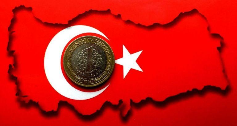 Bloomberg: Νέο ιστορικό χαμηλό για την τουρκική λίρα | tanea.gr