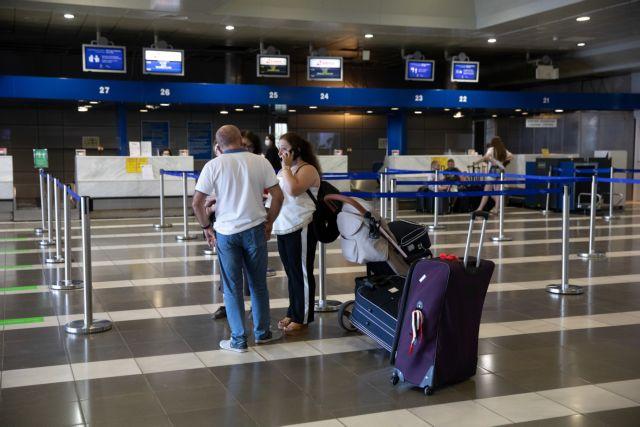 Κοροναϊός : Αυξάνεται σε 10.000 εβδομαδιαίως το όριο των Ισραηλινών τουριστών στα ελληνικά αεροδρόμια | tanea.gr