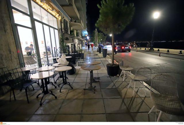 Υποχρεωτική χρήση μάσκας : Πώς θα την φοράμε σε καφέ, μπαρ και εστιατόρια   tanea.gr