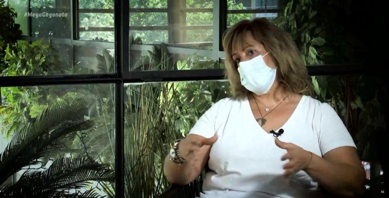 Συγκλονιστική μαρτυρία στο MEGA: Η μητέρα μου πέθανε μόνη της στο νοσοκομείο | tanea.gr