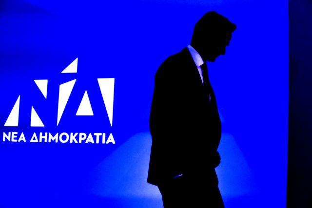 Κρατική διαφήμιση σε site συζύγου βουλευτή της ΝΔ – Πυρά ΣΥΡΙΖΑ | tanea.gr