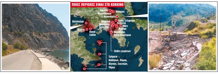 Ποιες είναι οι «κόκκινες» περιοχές της Αττικής που κινδυνεύουν | tanea.gr