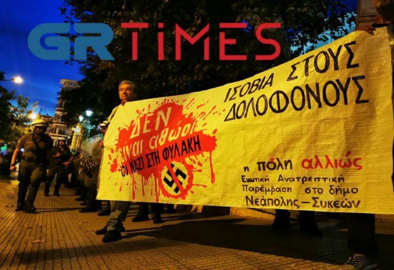 Χρυσή Αυγή: Αντιφασιστική πορεία στη Θεσσαλονίκη | tanea.gr
