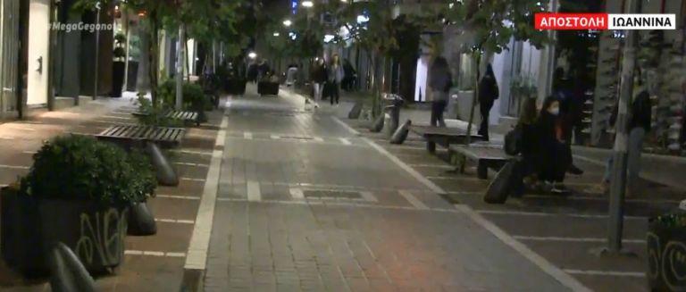 Έρημη πόλη τα Ιωάννινα υπό τον φόβο του lockdown   tanea.gr