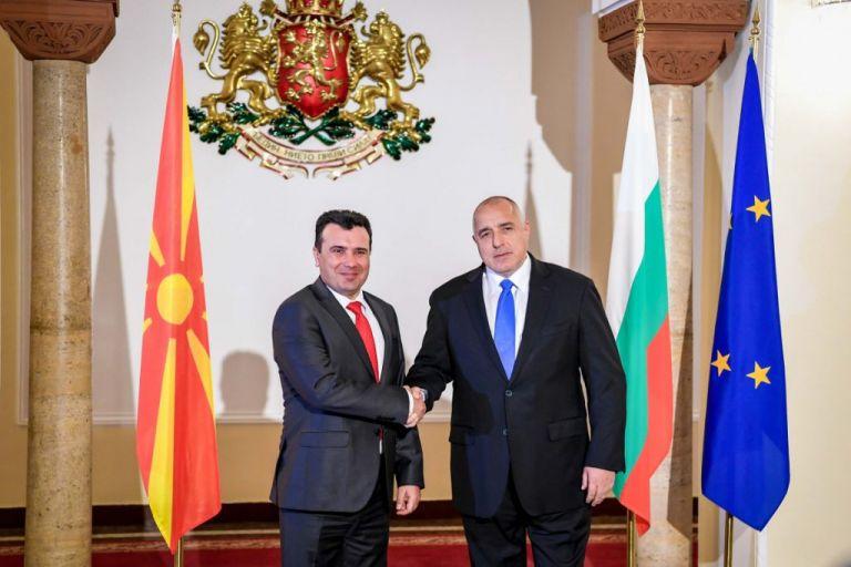 Η Βουλγαρία μπλοκάρει την ένταξη της Β. Μακεδονίας στην ΕΕ | tanea.gr