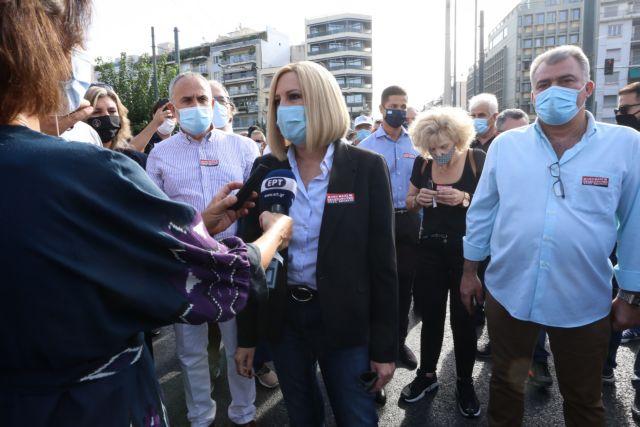 Γεννηματά στη δίκη της Χρυσής Αυγής: «Σήμερα, τα θύματα και η Δημοκρατία ζητούν δικαίωση»   tanea.gr