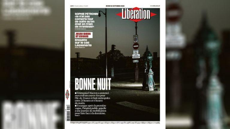 «Καληνύχτα πόλη του φωτός» – Το πρωτοσέλιδο της Liberation για την απαγόρευση κυκλοφορίας   tanea.gr