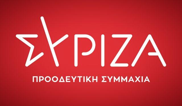 ΣΥΡΙΖΑ: Ευθύνη όλων να μην μολύνει ξανά την κοινωνία και το πολιτικό σύστημα το φίδι του ναζισμού   tanea.gr
