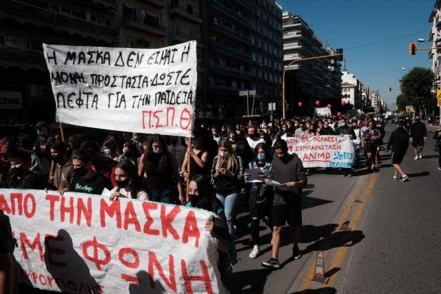 Θεσσαλονίκη - Συλλαλητήριο μαθητών: «Οι απειλές και η Νίκη Κεραμέως δεν μας φοβίζουν» | tanea.gr