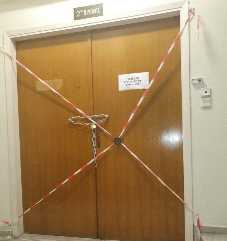 Χρυσή Αυγή: Σφραγίστηκαν τα γραφεία της Ελληνικής Αυγής στο δημαρχείο της Αθήνας | tanea.gr