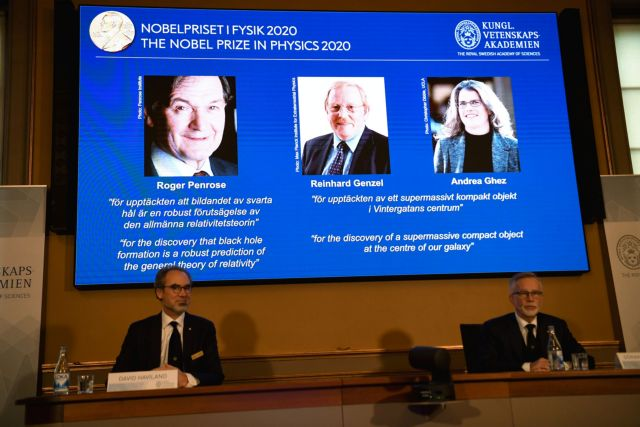 Νόμπελ Φυσικής 2020: Απονεμήθηκε σε τρεις επιστήμονες για ανακαλύψεις σχετικά με τις μαύρες τρύπες   tanea.gr