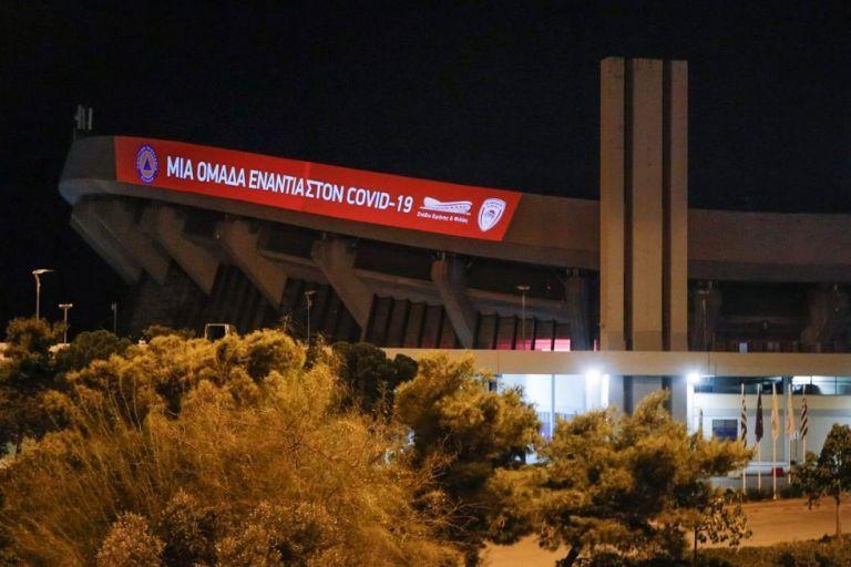 Ολυμπιακός : «Μια ομάδα ενάντια στον COVID-19» | tanea.gr